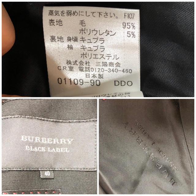 BURBERRY BLACK LABEL(バーバリーブラックレーベル)の●美品バーバリーブラックレーベル テーラードジャケット 黒 レディース 40  レディースのジャケット/アウター(テーラードジャケット)の商品写真
