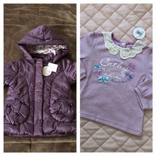 マザウェイズ(motherways)の新品♡マザウェイズ 女の子 長袖Tシャツ アウター ジャンパー 90 リボン(ジャケット/上着)