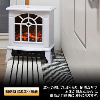 送料込み 暖炉型ファンヒーター 電気ストーブ ヒーター 転倒時自動オフ 白(電気ヒーター)