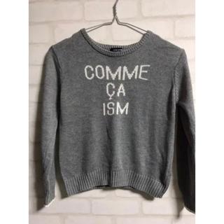 コムサイズム(COMME CA ISM)のコムサニット☆140cm (ニット)