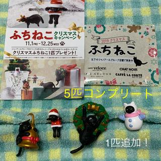 ベローチェ ふちねこ 2019クリスマス 5匹(フィギュア)