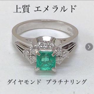 上質 エメラルド ダイヤモンド プラチナ リング 指輪 送料込み(リング(指輪))