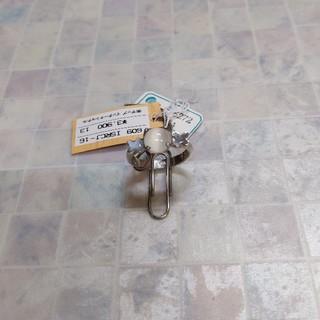 シルバー925 天然石 指輪(リング(指輪))