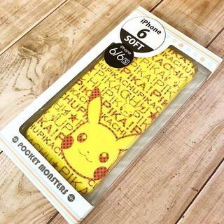 ポケモン(ポケモン)のピカチュウ iPhone6s/6 スマホケース POKE517B(iPhoneケース)