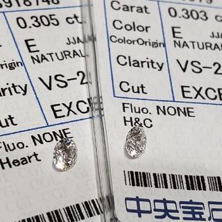 双子♣️天然ダイヤモンド 0.3ct up×2  E VS-1 3EX H&C(リング(指輪))