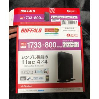 Buffalo - BUFFALO WiFi 無線LAN ルーター WSR-2533DHPL