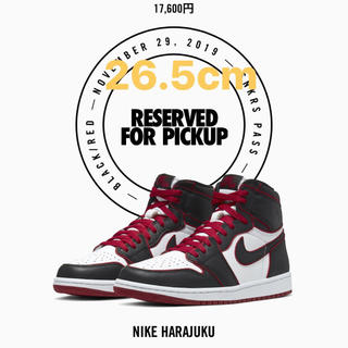 ナイキ(NIKE)のAIR JORDAN 1 Retro High Bloodline 26.5cm(スニーカー)