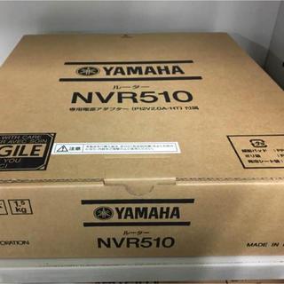 ヤマハ(ヤマハ)の未使用 未開封 YAMAHA ルーター NVR510です(PC周辺機器)