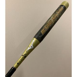 ミズノ(MIZUNO)のミズノプロ ビヨンドマックスキング ソフトボール3号 ゴールドレアモデル美品(バット)