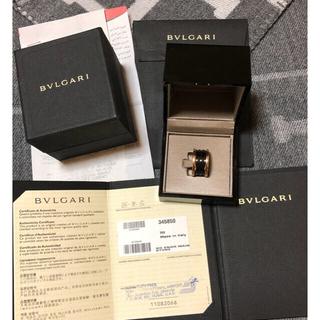 ブルガリ(BVLGARI)のブルガリ ビーゼロワン指輪 ピンクゴールド/ブラックセラミック 男女兼用(リング(指輪))