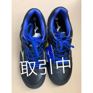 ミズノ(MIZUNO)の【取引中】ミズノ 安全靴 オールマイティLS  26.5cm(スニーカー)