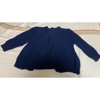 ヴェリテクール(Veritecoeur)の値下げしました。ヴェリテクール  セーター(ニット/セーター)