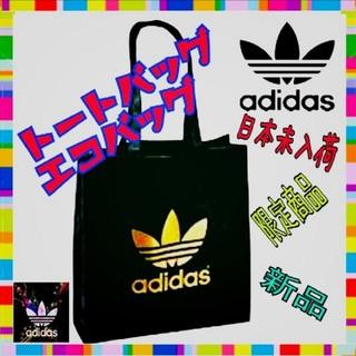アディダス(adidas)のきんちゃん&ぎんちゃん様専用  アディダスオリジナルス エコ バッグ(エコバッグ)