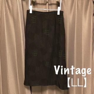 ビンテージ ブラウンロングスカート LLサイズ(ロングスカート)
