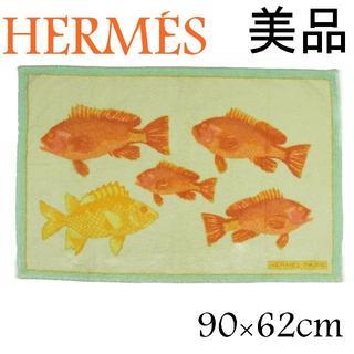 エルメス(Hermes)のエルメス 極美品 93×61cmフィッシュ 魚 パイル ラグ バスマット タオル(タオル/バス用品)