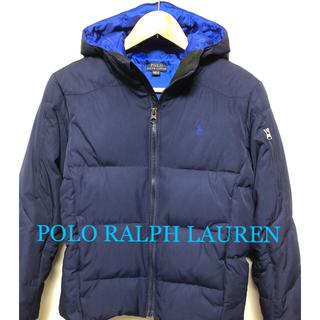 ポロラルフローレン(POLO RALPH LAUREN)のポロラルフローレン ダウンジャケット 150 ボーイズM キッズ ジュニア(コート)