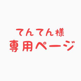 シャネル(CHANEL)の⭐️CHANELねマフラー⭐️(マフラー)