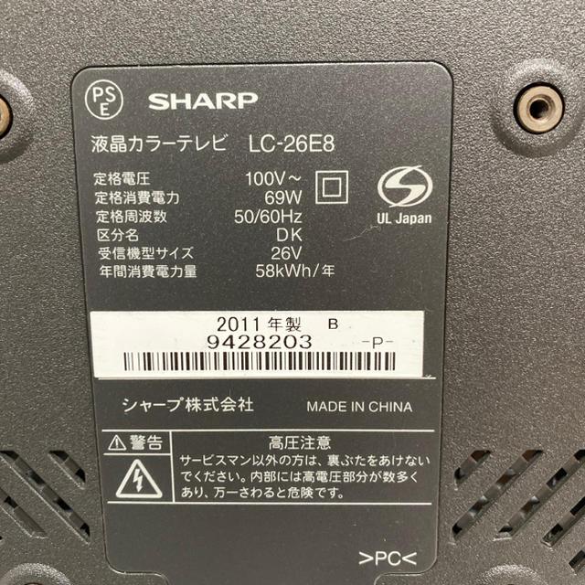 AQUOS(アクオス)のSHARP AQUOS 26V型 液晶テレビ  LC-26E8 スマホ/家電/カメラのテレビ/映像機器(テレビ)の商品写真