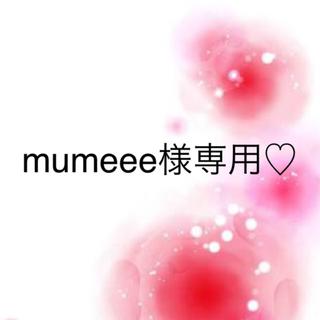 ワコール(Wacoal)のマリーアントワネット♡サルート♡新品♡ブラ♡ソング♡セット♡M or L♡93(ブラ&ショーツセット)