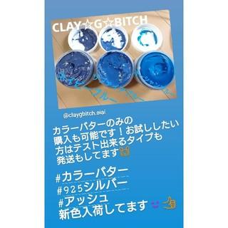 【専用】アッシュグリーン¥590 (カラーリング剤)