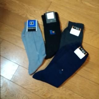 クリスチャンディオール(Christian Dior)のディオールスポーツ他靴下(ソックス)