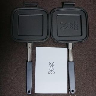 ドッペルギャンガー(DOPPELGANGER)のDOD うさサンドメーカー ホットサンド(調理器具)