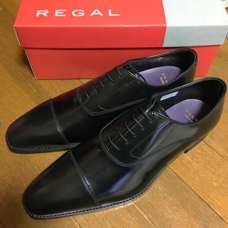 REGAL -  REGAL ストレートチップ 新品 26㎝