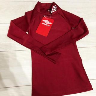 アンブロ(UMBRO)の新品タグ付【UMBRO 130 長袖 赤 インナー アンダーシャツ】(ウェア)