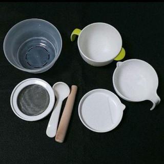 リッチェル(Richell)のリッチェル 離乳食セット(離乳食調理器具)