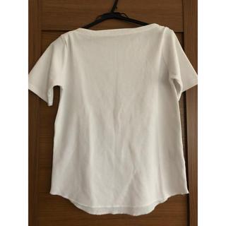 CIAOPANIC TYPY - 白Tシャツ