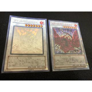 ユウギオウ(遊戯王)のブラックローズドラゴン 20th シク ホロ(シングルカード)