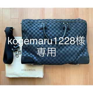 エルゴポック(HERGOPOCH)のkogemaru1228様専用 エルゴポック ビジネスバック(ビジネスバッグ)