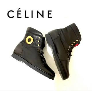セリーヌ(celine)のCELINE セリーヌ リング ブーツ 本革 レザー レディース(ブーツ)