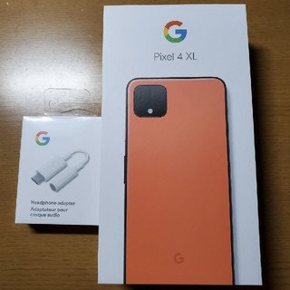 アンドロイド(ANDROID)の(極美品A)Pixel 4 XL オレンジ 64GB Googleストア版(スマートフォン本体)