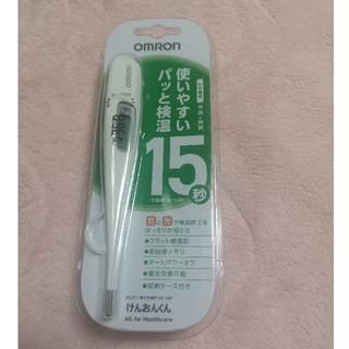 オムロン(OMRON)の新品 体温計(日用品/生活雑貨)