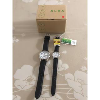 アルバ(ALBA)のセイコー 腕時計 アルバ ソーラー レディースのみ(腕時計)