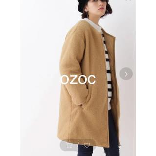 オゾック(OZOC)のozoc ボアコート(ノーカラージャケット)
