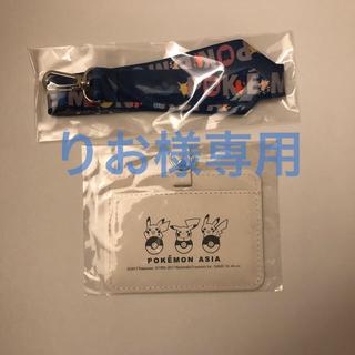 ポケモン(ポケモン)の【りお様専用】ポケモンIDカードホルダー(パスケース/IDカードホルダー)