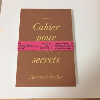 メゾンドリーファー(Maison de Reefur)のメゾンドリーファー ノート(ノート/メモ帳/ふせん)