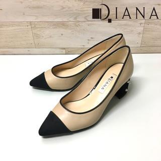 ダイアナ(DIANA)の【DIANA 】パンプス (21.5) chay 人気 パール調 バイカラー(ハイヒール/パンプス)
