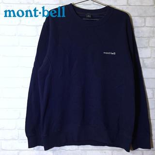 モンベル(mont bell)の【mont-bell】モンベル スウェット トレーナー クルーネック/Mサイズ(スウェット)