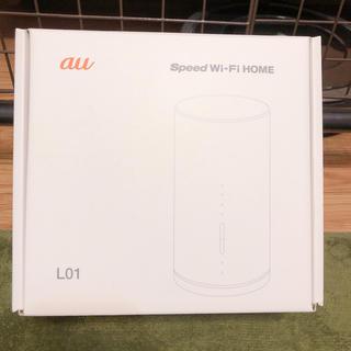 au - au⭐︎speed Wi-Fi HOME L01⭐︎