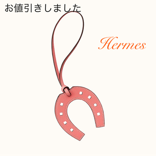 エルメス(Hermes)のHermes     パドックチャーム 馬蹄  ローズエテ(バッグチャーム)