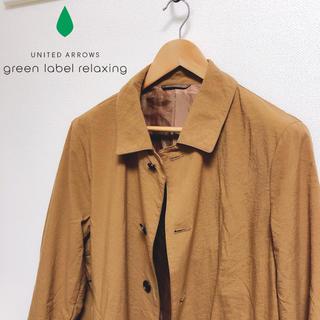 グリーンレーベルリラクシング(green label relaxing)のgreen label relaxing ステンカラーコート ゆるだぼ(ステンカラーコート)