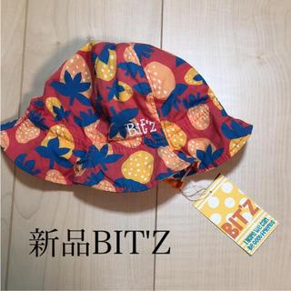 ビッツ(Bit'z)の新品BIT'Z(帽子)