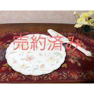 NARUMI - ナルミ☆ケーキプレート☆陶器のケーキサーバー