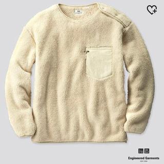ユニクロ(UNIQLO)のUNIQLO Engineered Garments フリースプルオーバー(スウェット)