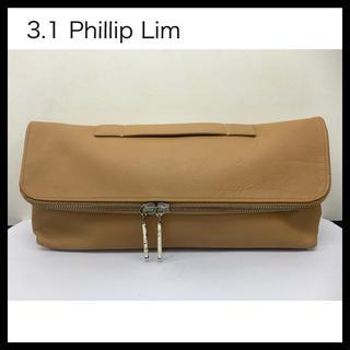 スリーワンフィリップリム(3.1 Phillip Lim)の3.1 Phillip Lim フィリップリム クラッチバッグ ベージュ系(クラッチバッグ)