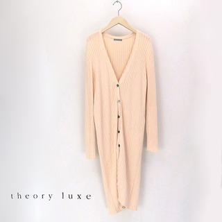 セオリーリュクス(Theory luxe)の美品★theory luxe  シルクコットンリブニット◎ロングカーディガン(カーディガン)