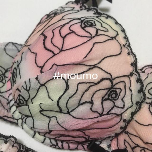 ブラショーツセット ピンク レディースの下着/アンダーウェア(ブラ&ショーツセット)の商品写真